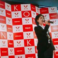 Misuzu Hayashi