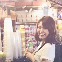 Yuka Kaneko