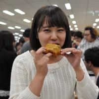 Haga Natsumi