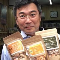 Shinichi Yamazaki