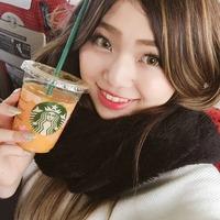 Serina Oguma