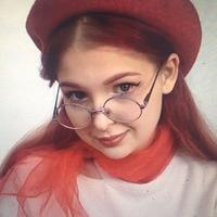 Nia Gudieva