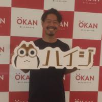 Tatsuya Okamoto