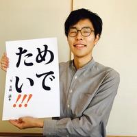 Naoji Mitsumoto