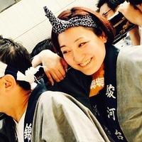 Mutsumi kagaya
