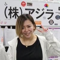 Chihiro Ito