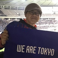 Daisuke Saso