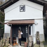 Koki Takeda