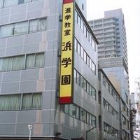 Hamagakuen Toukai