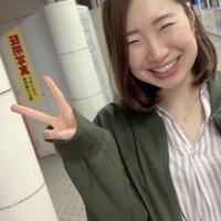 Akiko Hino