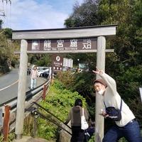 秋山 誠弥