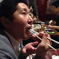 Toshiaki Ejiri