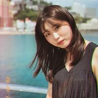 Yui Yoshikawa