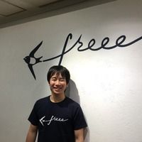 Yusuke Uchikado