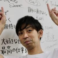 Tadashi Ota