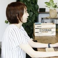 Kanae Hoshino