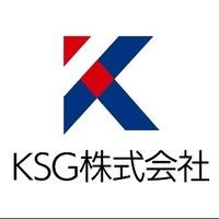 KSG 採用担当