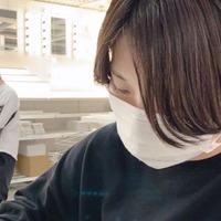 Rina Kawamura
