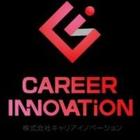 株式会社 キャリアイノベーション