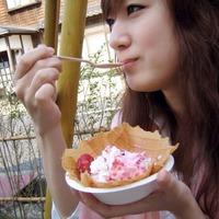 Chie Yoshida