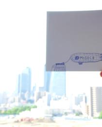 名古屋のITベンチャーで新サービスを育てる学生インターンをWanted!