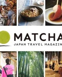 日本の魅力を世界へ!訪日メディアMATCHAでライターを募集!