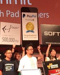 IVS2015で4位入賞!グローバルで通用するプロダクトのセールスを募集!