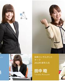 平均の4倍、女性が活躍する東証一部上場企業をご存知ですか?