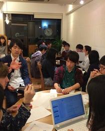 「人材開国化宣言」日本をグローバル化させたい企画営業職求む