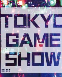 エンジニアの方を東京ゲームショウ ビジネスデイにご招待っ!! CyberZ