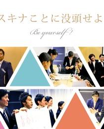 ■ 16新卒 ■ 次世代のウェディングスタンダードを創出する会社の新卒採用