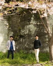 日本を愛するWebデザイナー募集 !