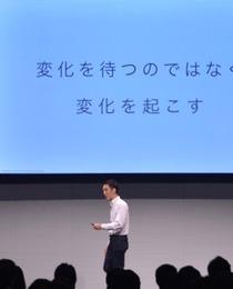 「働き方に革新を起こす」Sansan営業をWanted!!