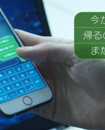 Gateboxで未来の常識を創るiOS/Androidエンジニア募集!