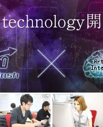 AI開発でMarketingの最先端を切り拓くエンジニア募集!!