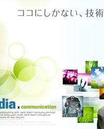 日本中を行脚して担当製品を宣言!出張好きな「エバンジェリスト」候補大募集!