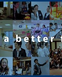 グランフロント大阪に新支社開設!立ち上げで活躍する営業(大手向け)募集!