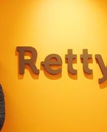 Rettyの未来を担うアライアンス・ビジネスプロデューサーWanted!