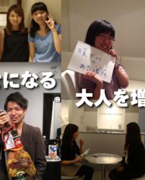 """お客様と一緒に自分も成長できる""""勉強カフェ渋谷北参道店""""でアルバイト募集!"""