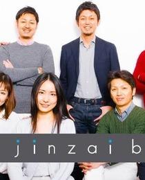 あのスタートアップも、、急成長の火付け役<NET jinzai bank>