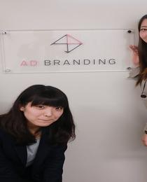 <大阪>最先端のwebサービスで業界に新たな価値を創出したい営業募集