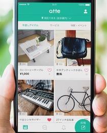 メルカリ新会社ソウゾウがプロデューサー志向のUXデザイナーWANTED!