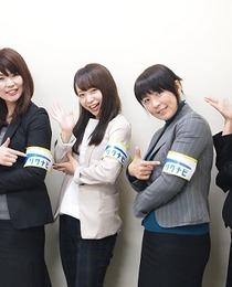静岡エリアで地域密着!学生と企業の出会いを作る採用アドバイザーWanted