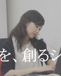 ベトナム発・逆輸入ベンチャー、東京オフィスを支える営業アシスタント募集!