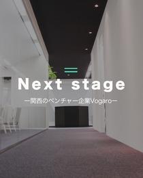 17卒<6/16大阪>関西×ベンチャー×クリエイティブ×コンサルティング