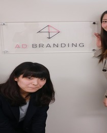 <東京>最先端のwebサービスで業界に新たな価値を創出したい営業募集