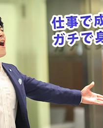 劇団四季・元主役でトップ研修講師のカバン持ちをしてみないか?