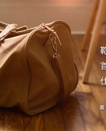鞄ひとつで移住OK!首都圏で仕事したいエンジニア募集