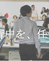 ベトナム発人材系ベンチャー、全4カ国のオフィスをまとめる総務スタッフ募集。