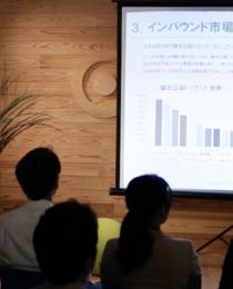 日本の魅力を海外へ!インバウンド業界を開拓する営業募集します